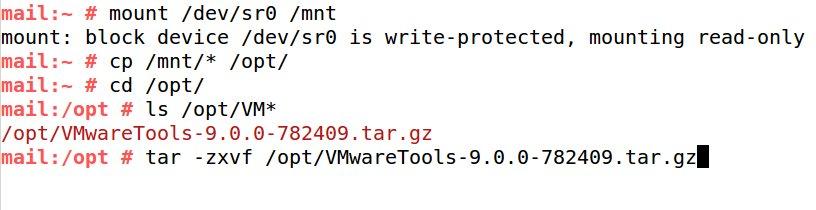 vavai-install-vmware-tools-pada-sles-11-7