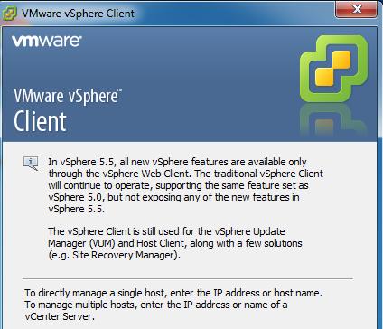 vavai-vsphere-client-5-5